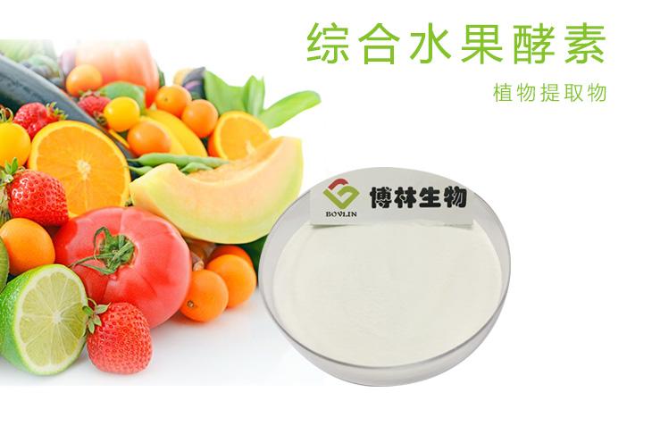 综合水果酵素
